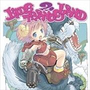 KIDS TRANCE LAND2