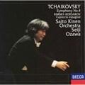 チャイコフスキー/交響曲第4番