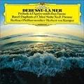 ドビュッシー:海/牧神の午後への前奏曲/ラヴェル :ダフニスとクロエ