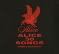 ALICE 30 SONGS〜member's best selection〜 (2枚組 ディスク2)