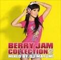 ベリー・ジャム・コレクション2 mixed by DJ MAYUMI