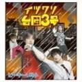 イツワリ台風3号