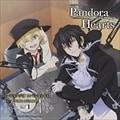 PandoraHearts パンドララジオスペシャルCD Vol.1〜華麗なる美食対決〜