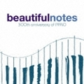 Beautiful Notes 〜 300th Anniversary of PIANO