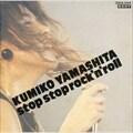 """stop stop rock'n'roll """"LIVE""""1988.12.5 TOKYO BAY N.K.HALL"""
