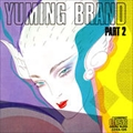 YUMING BRAND PART2