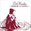 Der Wunder〜葉加瀬太郎 meets 松本零士〜 (2枚組 ディスク1) [CCCD]