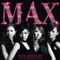 NEW EDITION〜MAXIMUM HITS〜