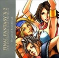 FINAL FANTASY X-2 INTERNATIONAL+LAST MISSION