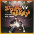 Do As Infinity LIVE IN JAPAN (2枚組 ディスク1)