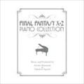 ファイナルファンタジーX-2 ピアノコレクション