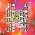 SUPER☆BEST TRANCE×ULTRA Z-TRANCE