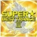 スーパー・ベスト・トランス 4