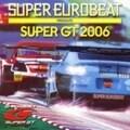 スーパー・ユーロビート・プレゼンツ・スーパーGT2006