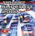 スーパーユーロビート・プレゼンツ スーパーGT 2007 ファースト・ラウンド