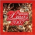 スーパー・ユーロ・クリスマス 2007