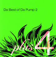 Da Best of Da Pump 2 plus4