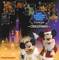 東京ディズニーランド エレクトリカルパレード:ドリームライツ 〜クリスマス〜