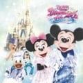 東京ディズニーリゾート ドリームス・オブ・25th 〜リメンバー・ザ・ミュージック デラックス (3枚組 ディスク2)