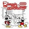 ディズニー・ミュージックタウン〜クリスマス