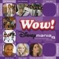 【レンタル専用】WOW! ディズニーマニア 4 プレゼンツ・ディズニーロック&ポップ!!ミュージック・アルバム