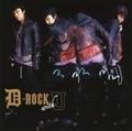 D-ROCK with U [CCCD]