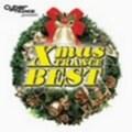 サイバートランス・プレゼンツ・クリスマス・トランス・ベスト