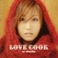 LOVE COOK [CCCD]