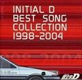 頭文字[イニシャル]D BEST SONG COLLECTION 1998-2004 (2枚組 ディスク2)