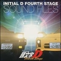 頭文字D Fourth Stage SOUND FILES 2