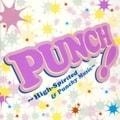 パンチ!-High-Spirited & Punchy Music-