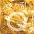 シャ乱Qハタチのベスト・アルバム
