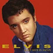 エルヴィス〜ベスト・ヒッツ・イン・ジャパン