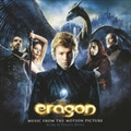 「エラゴン 遺志を継ぐ者」 オリジナルサウンドトラック