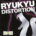 RYUKYU DISTORTION