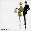 PIZZICATO FIVE JPN〜Big Hits and Jet Lags 1994-1997