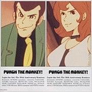 PUNCH THE MONKEY! ルパン三世 30周年記念リミックス集