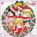 クリスマス・フォー・ユー