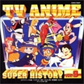 テレビアニメスーパーヒストリー Vol.9 ドロロンえん魔くんからウリクペン救助隊