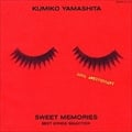 20th ANNIVERSARY SWEET MEMORIES〜BEST SONGS SELECTION