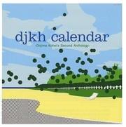 djkh calendar-Dojima Kohei's Second Anthology