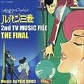 ルパン三世クロニクル ルパン三世 2nd TV MUSIC FILE ザ・ファイナル (2枚組 ディスク2)