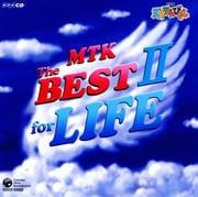 NHK「天才てれびくん」MTK The BEST II for LIFE