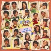 NHK天才てれびくんMAX MTK the 12th