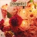 オルゴールぷらす あなたを想う、恋曲 〜J-POPヒット・セレクション [インストゥルメンタル] (2枚組 ディスク1)