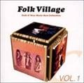 フォーク・ビレッジ フォーク&ニューミュージック大全集 日本クラウン編 Vol.1 (2枚組 ディスク2)