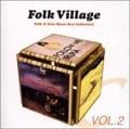 フォーク・ビレッジ フォーク&ニューミュージック大全集 日本クラウン編 Vol.2 (2枚組 ディスク1)