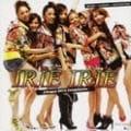 IRIE IRIE〜J-Reggae DIVA Compilation〜