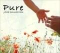 α波オルゴール/PURE〜J-popコレクション〜 [インストゥルメンタル]