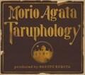 TARUPHOLOGY
